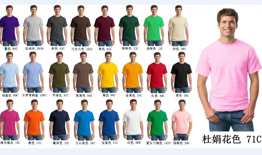 Eco friendly clothing manufacturers Customized promotional mens print tshirt plain 100% cotton tshirts