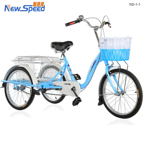 "wholesale shopping china adult tricycle with cabin/light weight adult tricycle 20"" wheel rear/custom single speed pedicab on ali"