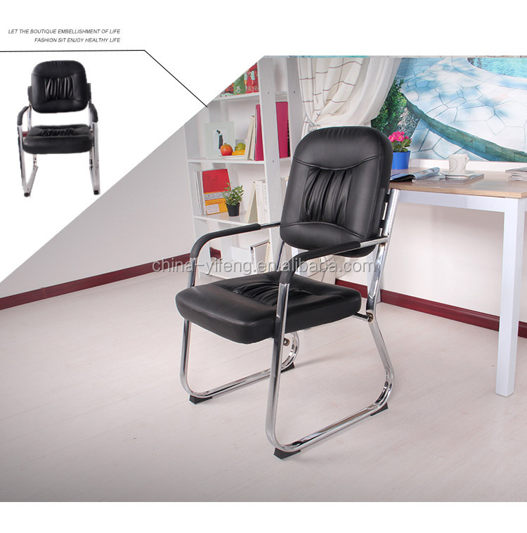 Low Price Office Visitor Chair Waiting Room Chairs