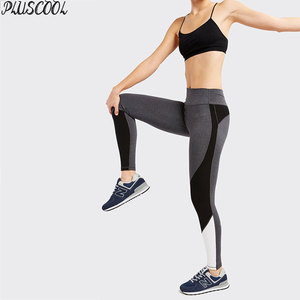 Wholesale high waist workout compression ladies spandex lycra running pants