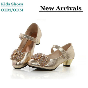 09539d4c0f7 Manufacture 2014 New Design Best-selling Jelly Gold High Heel Girls Fashion  Children Shoes - Buy Fashion Children Shoes,Little Girls High Heel Dress ...