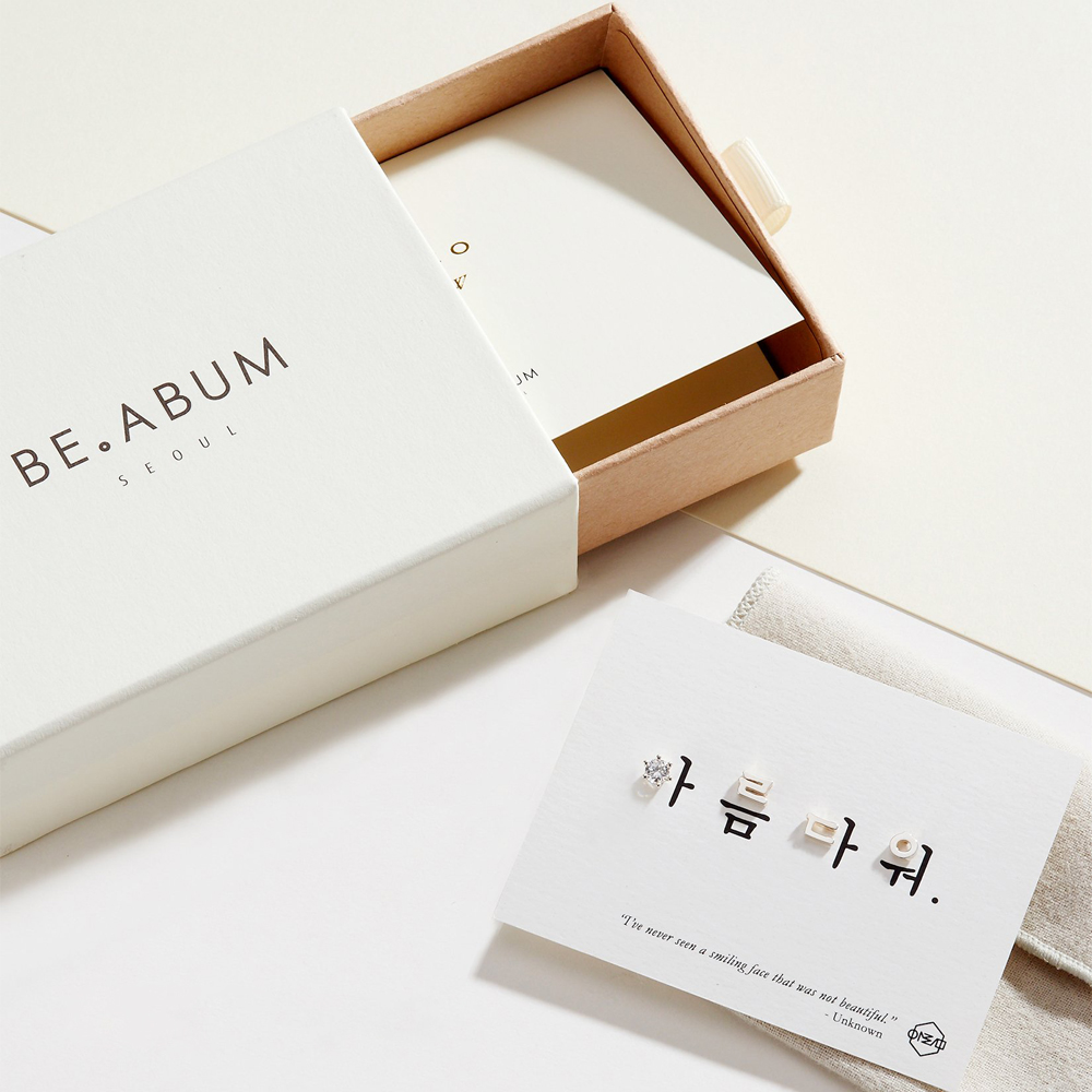Custom logo printed velvet paper packaging jewelry box