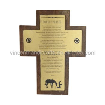 Golden Cross Shape Wooden Decorative Frame For Tabletop Or Wall