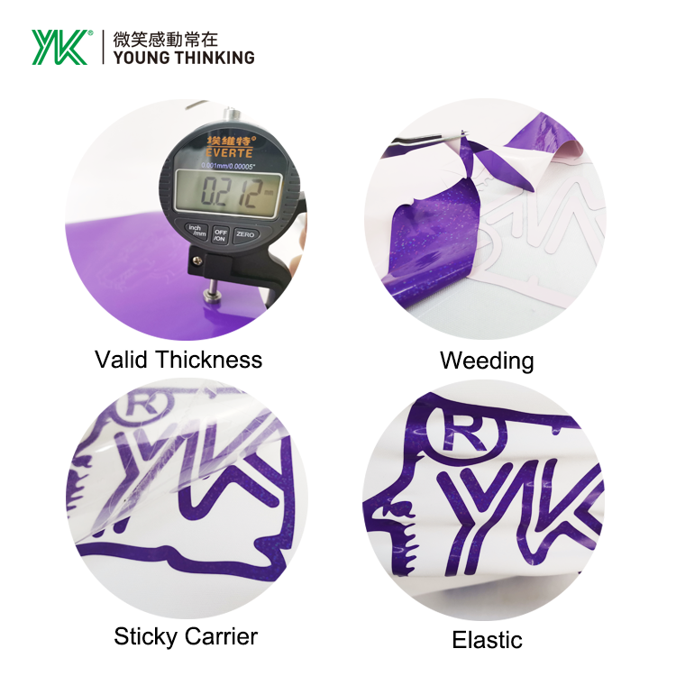 YK high quality 27 colors hologram sticker vinyl for textile