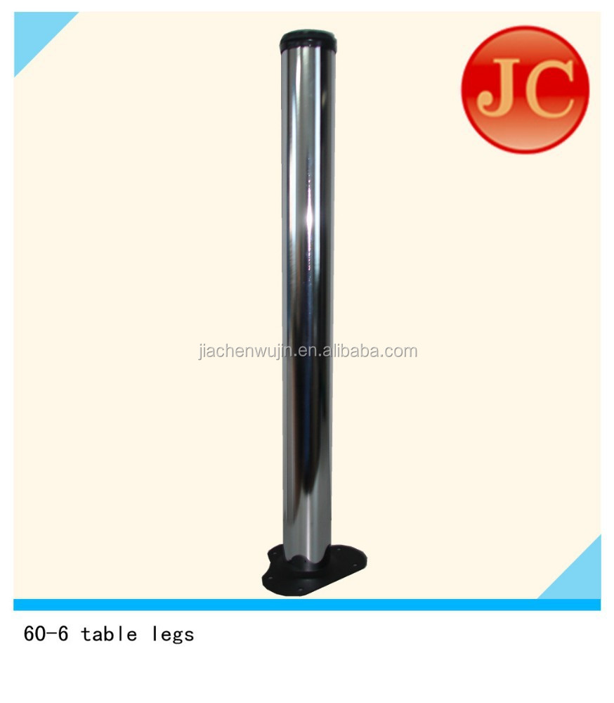 Easy Assembly Metal Table Legs 60-6
