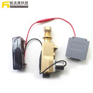 Cat Sensor, Cat Sensor Suppliers and Manufacturers at