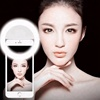/product-detail/free-shipping-selfie-led-light-for-smart-phones-usb-rechargeable-camera-flash-4-levels-brightness-sexi-photo-selfie-ring-light-60802284854.html