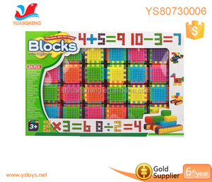 2018 Educational children DIY bristle building blocks sets intelligent soft construction block toy