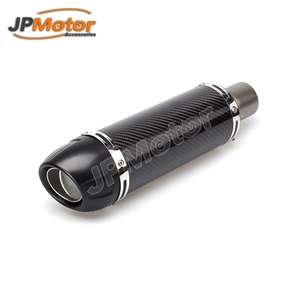 JPMotor - Carbon Fibre Scooter Racing Exhaust Mufflers