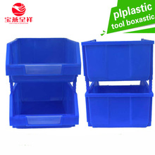 Warehouse Plastic Stackable Storage Shelf Bins Spare Parts Bins For Rack or File Cabinet