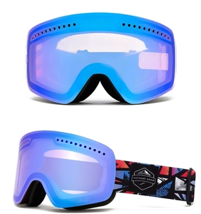 c43ac293d6a Child antifog snowboard glasses china wholesale high quality cool designer  ski goggles funny custom snow goggles