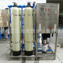 200LPH RO water treatment with ozone mixer