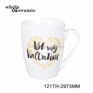 Manufacturers Of White Promotion Porcelain Coffee Wedding Souvenir Gift Mug Factory,Tea Mug Cup Eco Ware Printing In Dubai