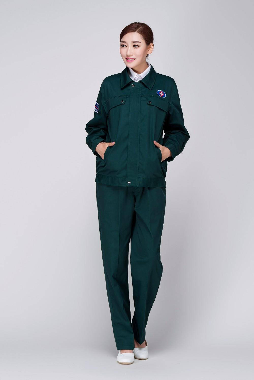 Emergency Uniform 61