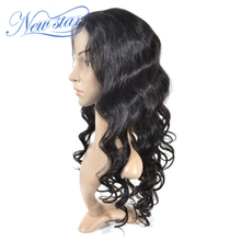 New Star 18inch Loose Wave Full Lace Human Hair Wig With Bang and Baby Hair