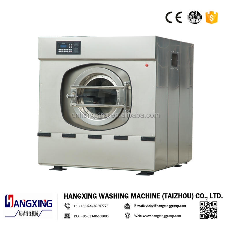 30kg laundry washer extractor