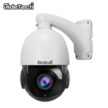 JideTech 5MP 20X Optische Zoom PTZ Camera Outdoor Indoor H.265 Waterdichte POE SD Card Slot Security Camera