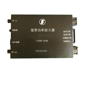 Long range audio video signal boosting wireless radio power amplifier