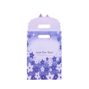 f13caaa7d1 Lavender Paper Gift Bag