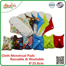 Ohbabyka bamboo waterproof cloth menstrual stayfree maxi pad
