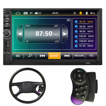 Most Popular Car Stereo Radio DVD Player Multimedia Player with apple mirr link