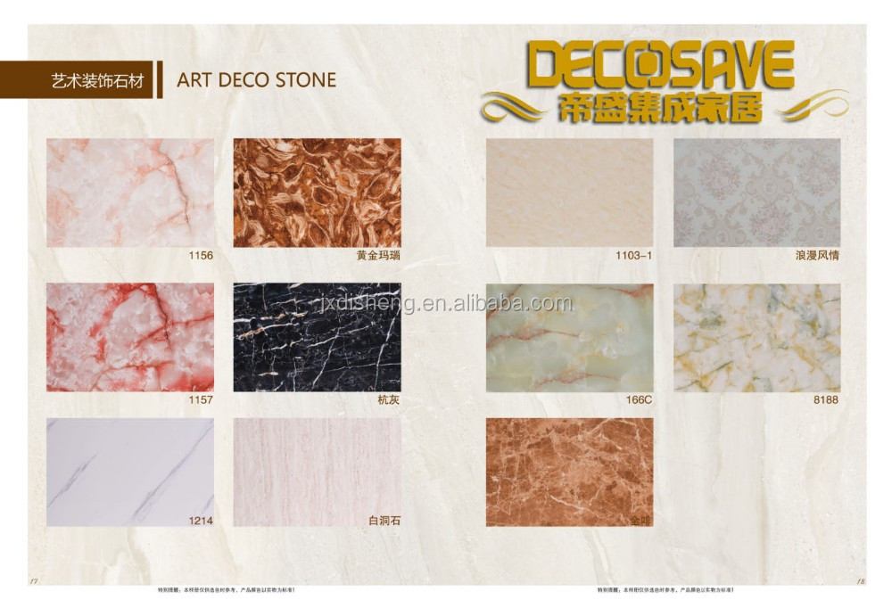 Marble Texture Pvc Wall Panel / Price Pvc Wall Panel / Pvc Uv ...