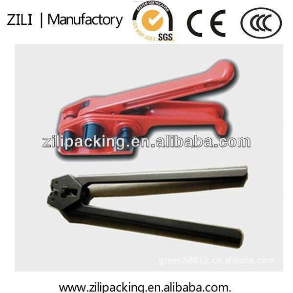 strapping sealer cheap price various colors