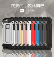 Armour 2 In 1 Hybrid TPU+PC Anti-knock Case Back Cover For iPhone 5/SE/6/6S/6 Plus/6S Plus P-40