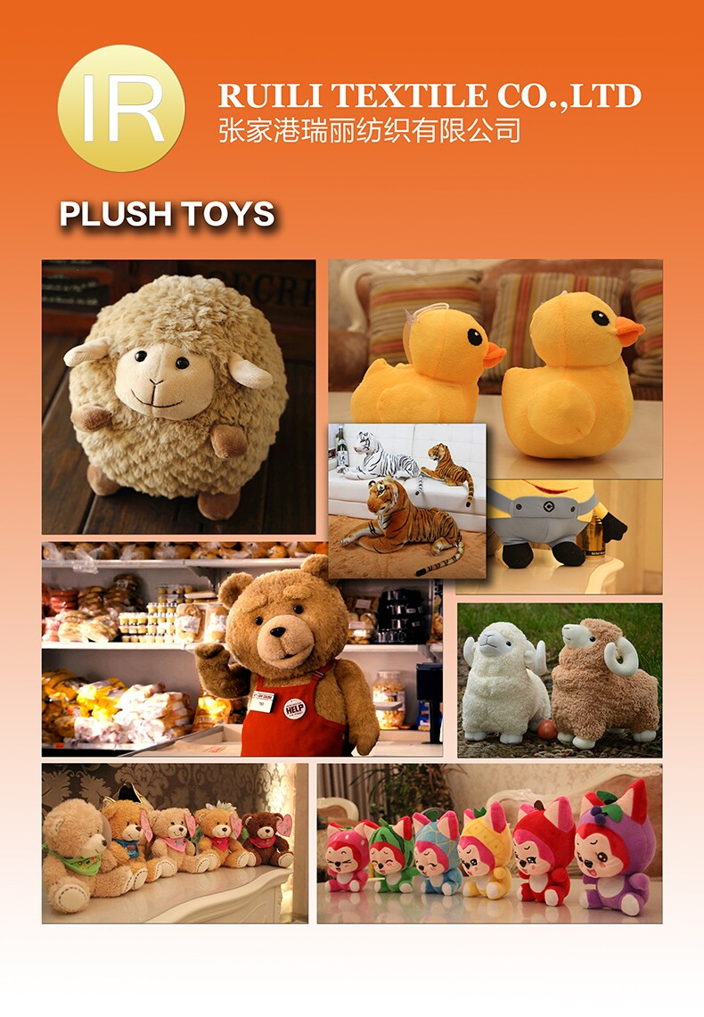 Pv plush fabric used in toys and hometextile from Chinese supplier
