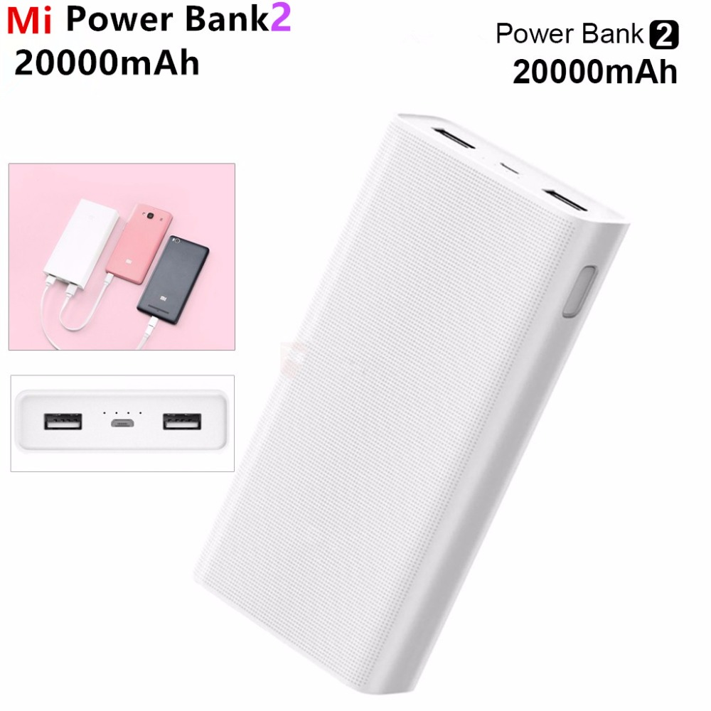 2017 New For Mi Power Bank 2 20000mAh 2 Way Quick Charge Portable Powerbank QC3.0 for Xiaomi Macbook and Phones