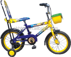 "Good quality 16""kids bicycle for india market (SH-KB029)"