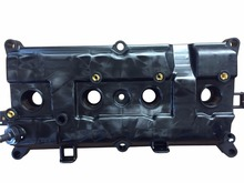 auto cylinder head cover of cheap japanese car parts 13264-ET00B