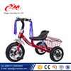 2016 Ride on cars trike children / best baby tricycle manufacture /Dubai market kid three Wheel Trike with Back seat