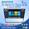 7 inch car gps navigation system for BMW E90 auto car gps entertainment system in dash car monitor with GPS DVD USB/SD AM/FM