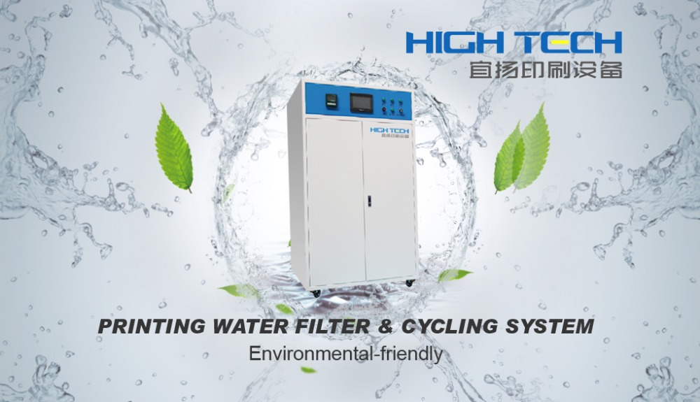 Printing Water Filter & Cycling Machine for plate processor