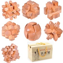 7pcs/lot 3D Eco-friendly import Gamany Beech wood  wooden toys IQ brain teaser burr adults puzzles,educational toys