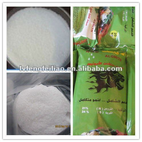white Crystal powder - cheapest price Ammonium sulfate