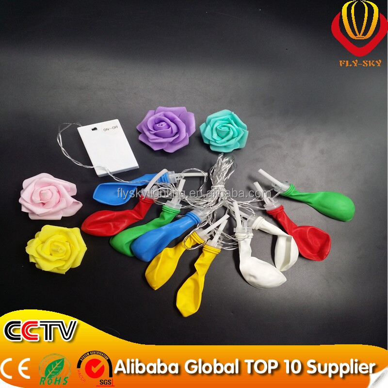 alibaba Wholesale Xmas party balloon lights string chain for party