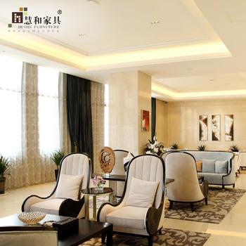Custom 2017 Modern Hotel Furniture High End Sofa Chair