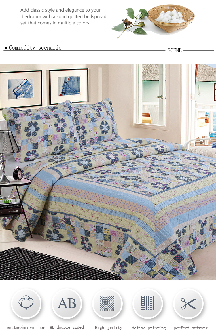 Picture of: 5 Letters Urban Outfitters Spread Bedspread Bed Covers Buy Duvet King Size Quilt Covers 5 Piece Floral Bedspread Sets King Queen Size Bedroom Comforter Bed Quilt Sets Single Whole Home Cute Full Size