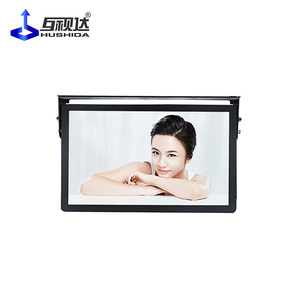 19 inch Hushida wall mount or ceiling mount option lcd cab car taxi advertising screen