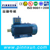 Super quality updated Y2 y series asynchronous induction motor