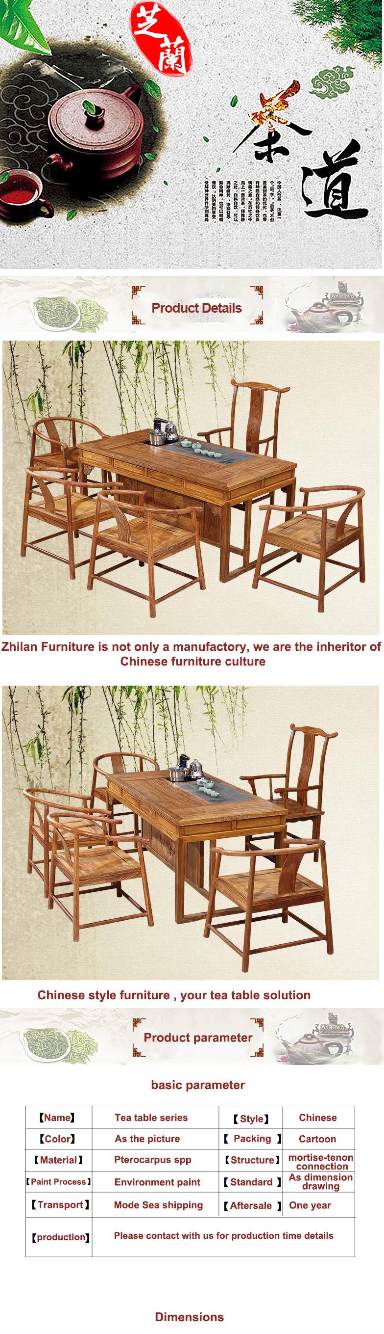 Cina a vintage padat afrika rosewood teh meja bangku kombinasi Sederhana meja kopi furniture