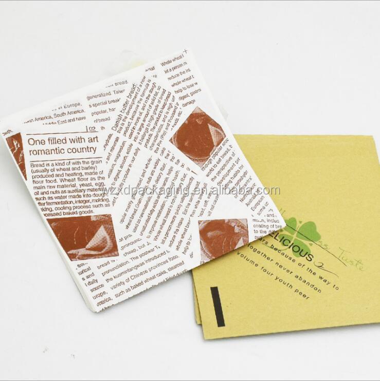茶白プリント包装クラフト卸売カスタマイズ食品紙袋