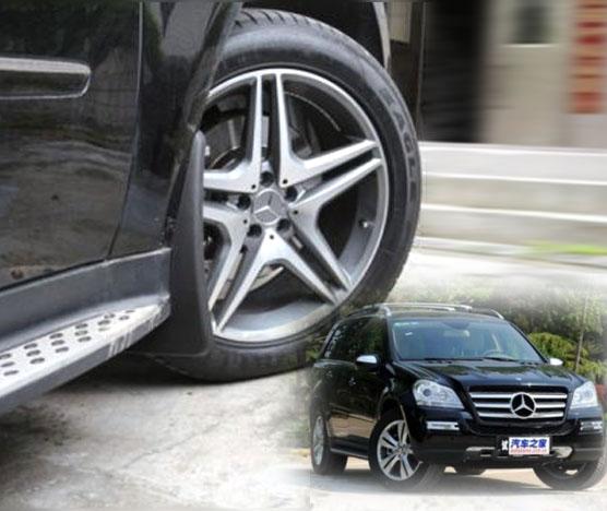 2012 Mercedes Benz Gl Class Camshaft: SPLASH GUARD FIT FOR 2007 2012 MERCEDES BENZ GL CLASS MUD