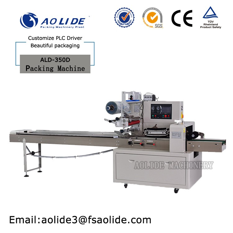 Ald 350d chocolate bar packaging machine packaging machine for Food bar packaging machine