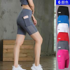 Womens Black Fitness Pants Stretchy Short Leggings