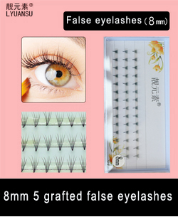 factory private label false eyelash for wholesale 5 pairs false eyelashes