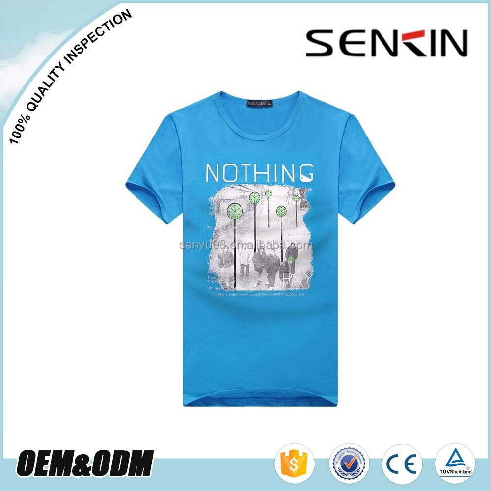 Wholesaler T Shirts For Screen Printing T Shirts For