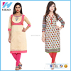 Indian Latest Fashion Clothes Ladies Long Kurti Designs